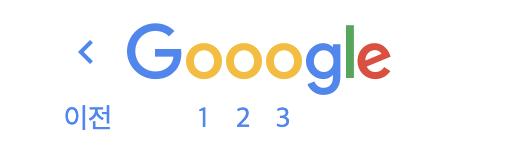 google_after