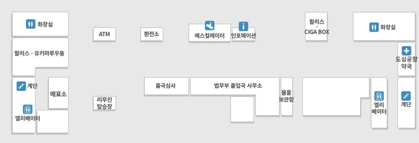 삼성역 도심공항 2층 구조