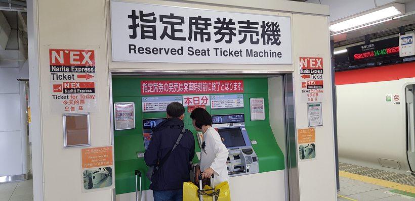 도쿄 시부야 역