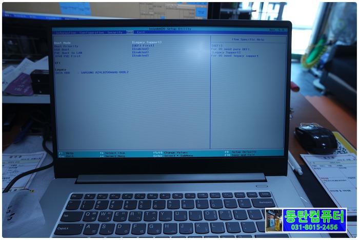 ideapad 530s-15IKB 부트옵션