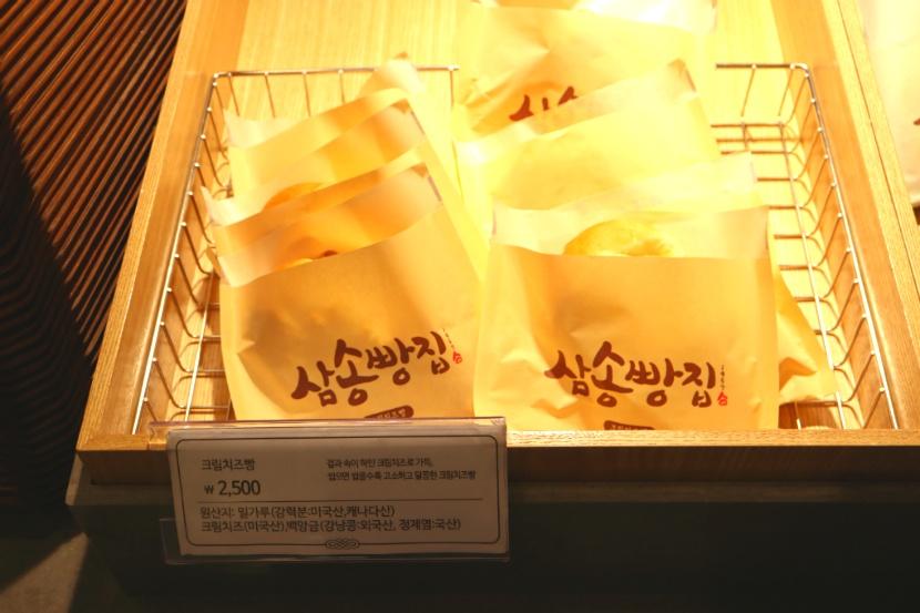 삼송빵집-10