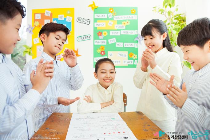 종합심리검사-풀배터리검사 [부천 아동심리상담,청소년심리상담센터 마음소풍]5