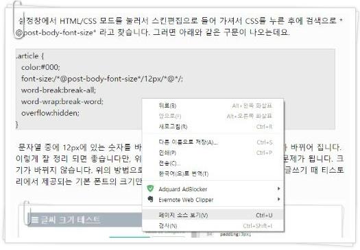 HTML 소스로 클리핑