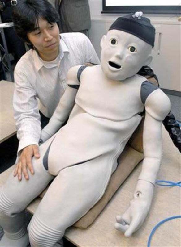 일본 로봇 짤 1