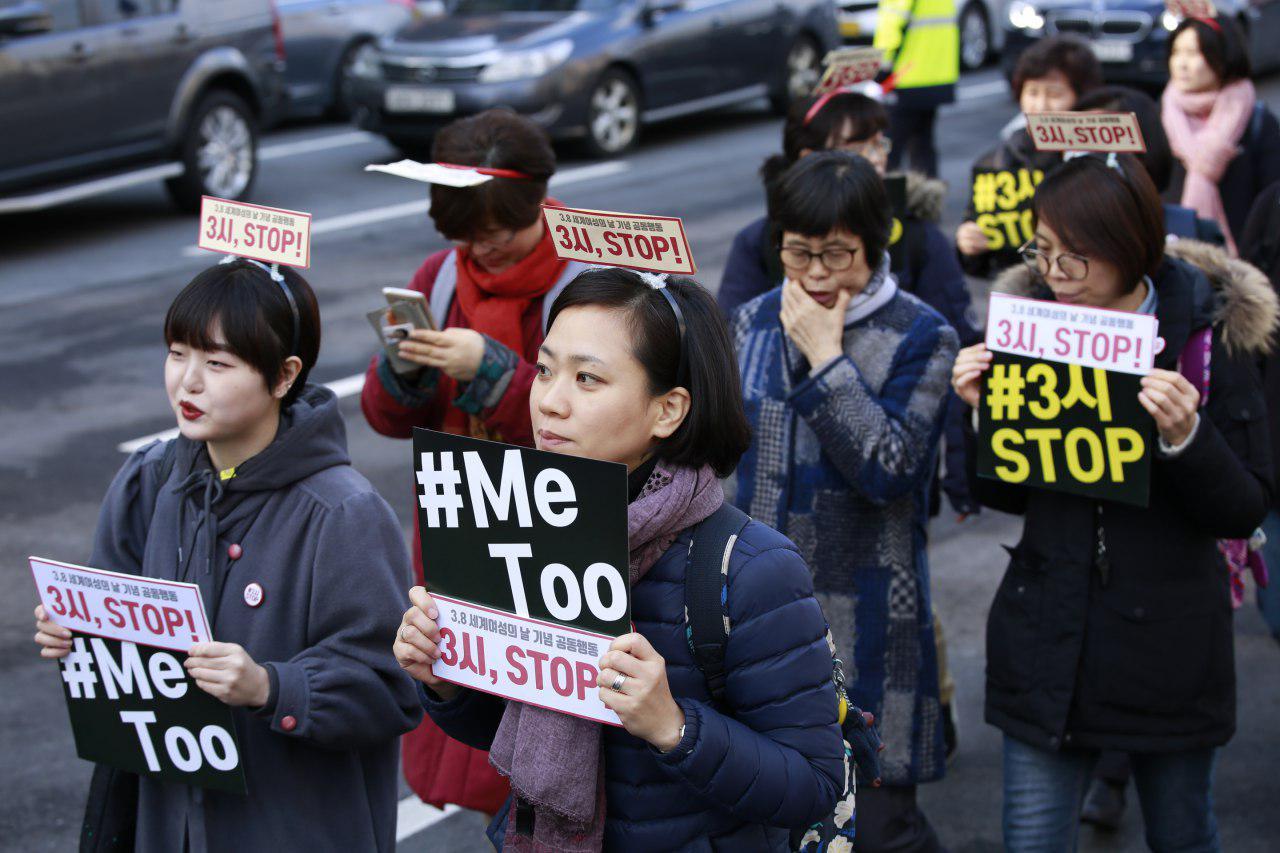 Korean Women Workers Association :: Korean Women Workers