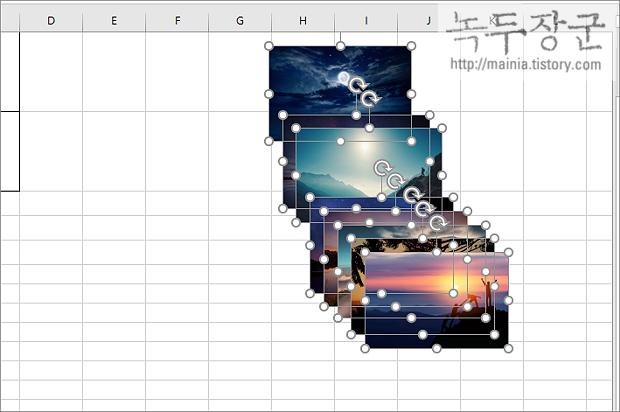 엑셀 Excel 시트에 있는 모든 개체 한 번에 선택하는 방법