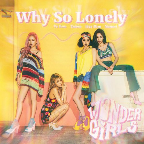 Wonder Girls – Why So Lonely Lyrics [English, Romanization]