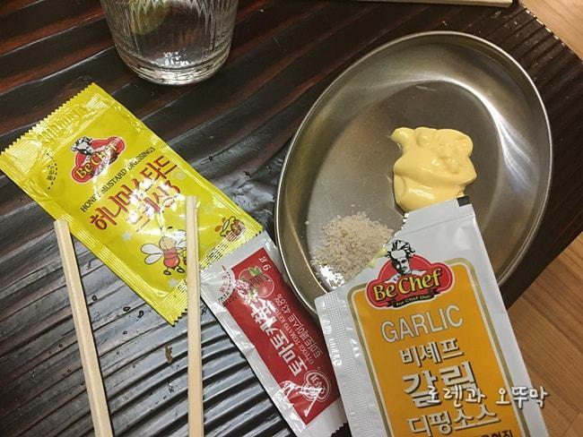 불금용 치킨! 오성통닭 '순살골드후라잉'5