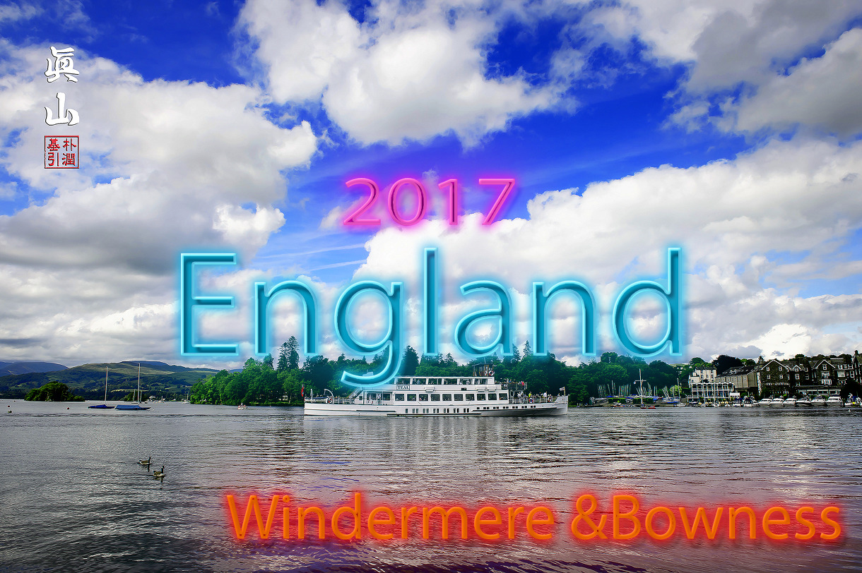 2017 UK Tour - Windermere & Bowness, 12th day
