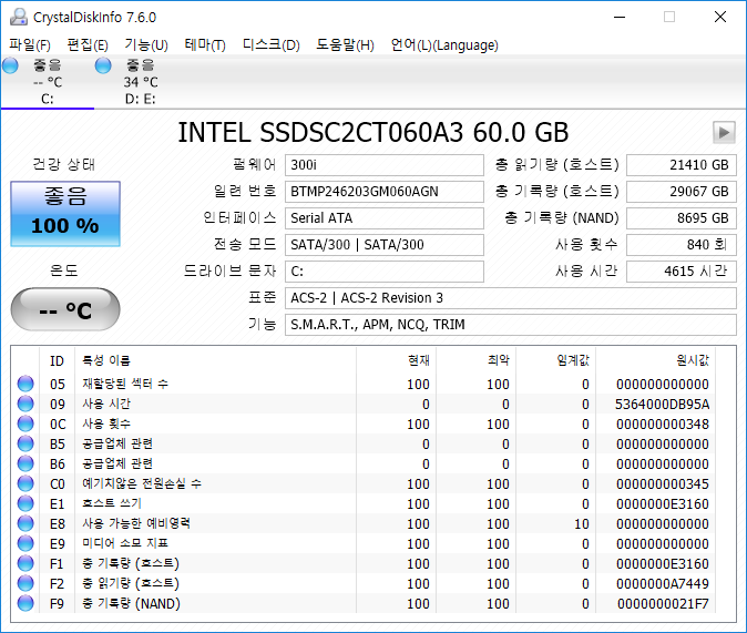 Intel SSD 330 Series 60G CrystalDiskInfo