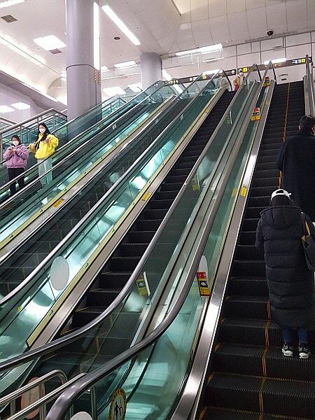 지하철 김포공항역