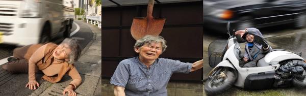 일본 89세 할머니 페이스북 스타