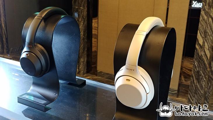 소니 무선 노이즈 캔슬링 헤드폰 WH-1000XM2와 WH-1000XM3 차이점 7가지