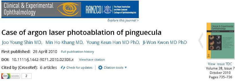Case of argon laser photoablation of pinguecula 레이저를 이용한 검열반의 치료