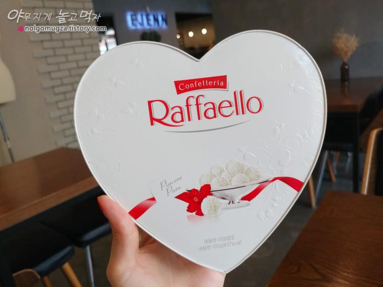 페레로 라파엘로 초콜릿 Raffaello 1