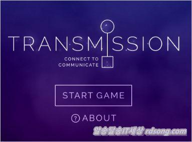 transmission 퍼즐게임