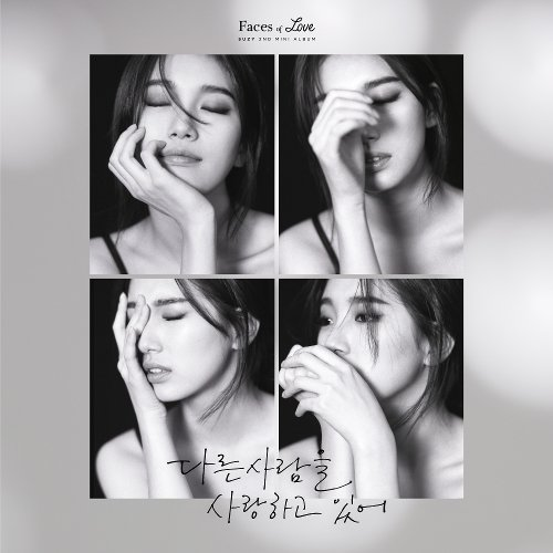SUZY - I'm in Love With Someone Else Lyrics [English, Romanization]