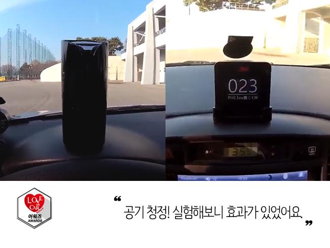 차량용공기청정기 추천