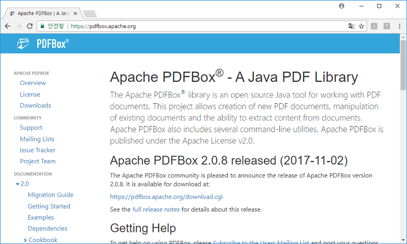 Apache PDFBox 라이브러리를 사용해서 PDF 파일 만들기