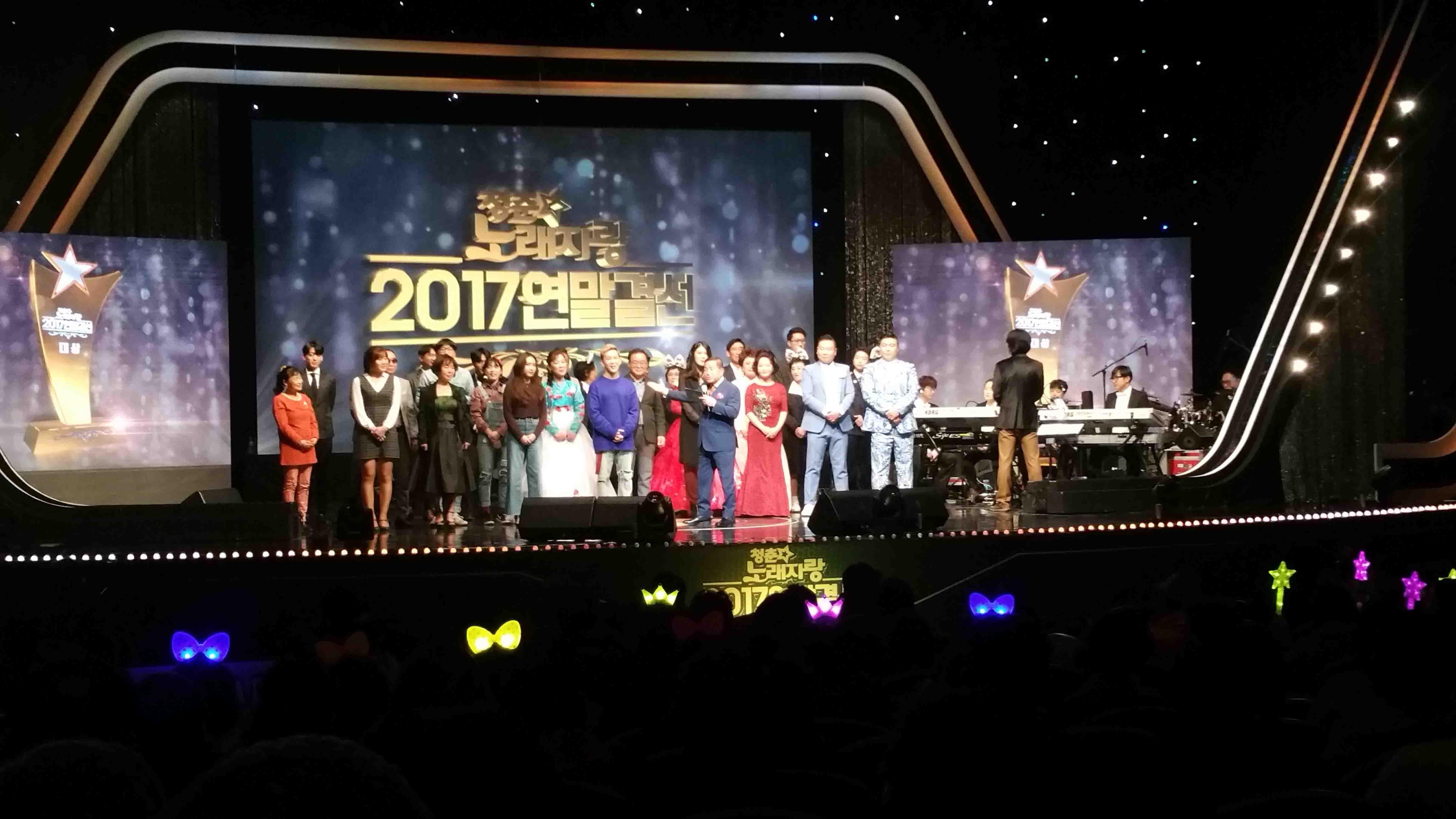 이상용, 뽀빠이이상용, 이메이드, 서울경기TV, D'LIVE, 노래자랑