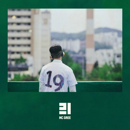 MC GREE – NINETEEN Lyrics [English, Romanization]
