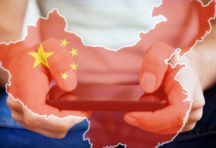 중국 IT기기 특징