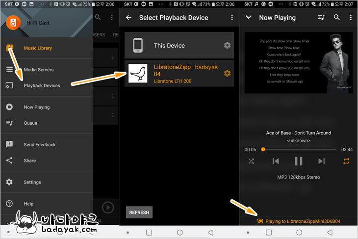 Zipp Mini 와이파이 스프커 사용 방법