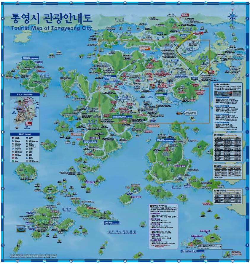통영관광지도
