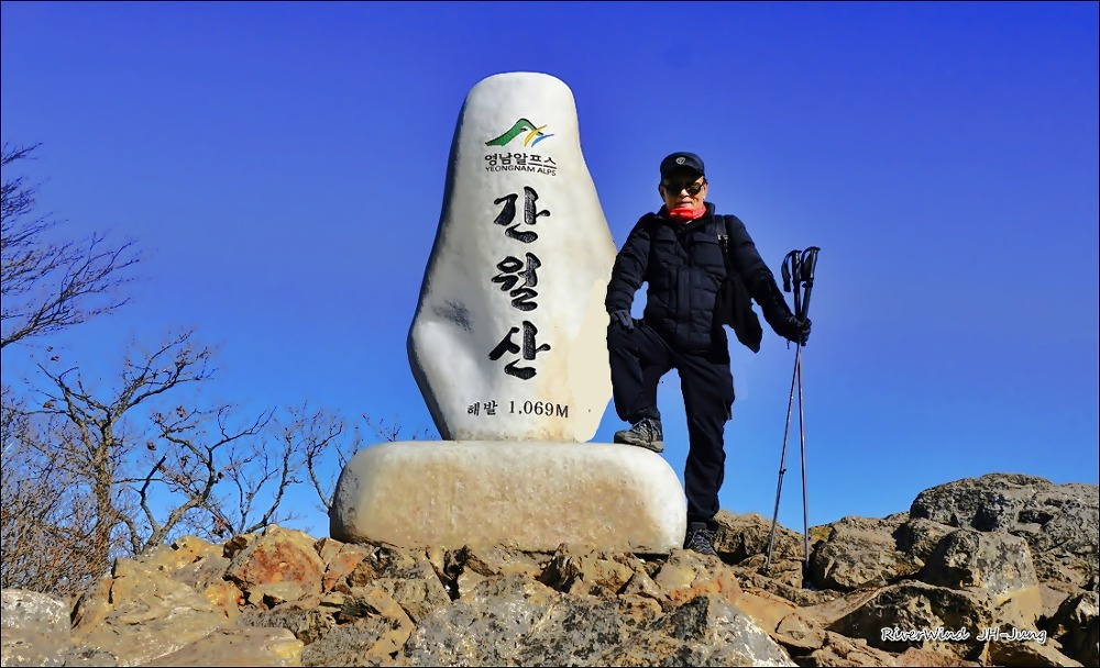 간월산 등산후기