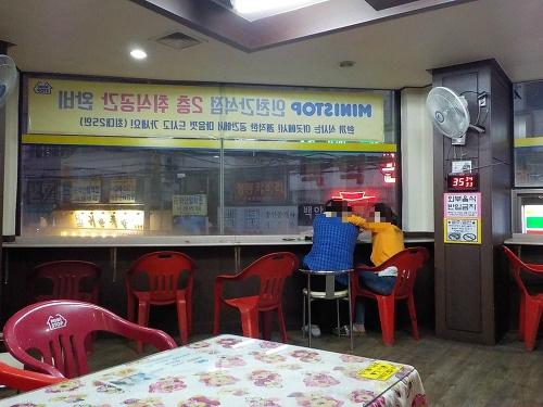 수요미식회 인천 맛집 부암갈비