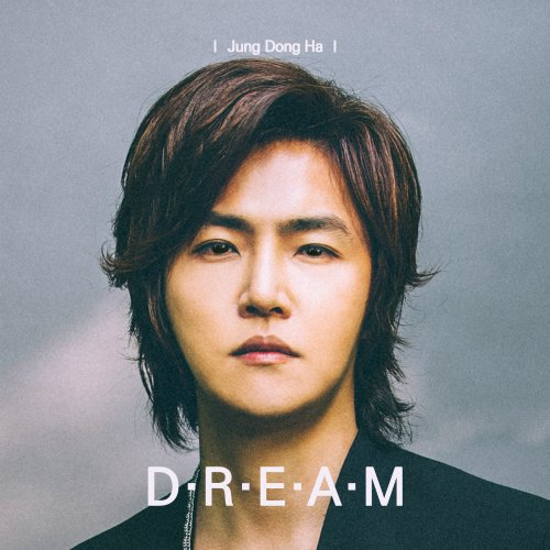Jung Dong Ha – Oh Love Lyrics [English, Romanization]