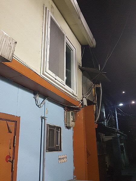 서울 영등포구 주거 환경