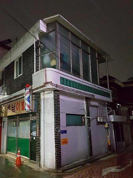 서울 대림2동 슬럼가