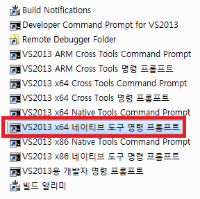 Visual Studio Qt 4.8.6 빌드