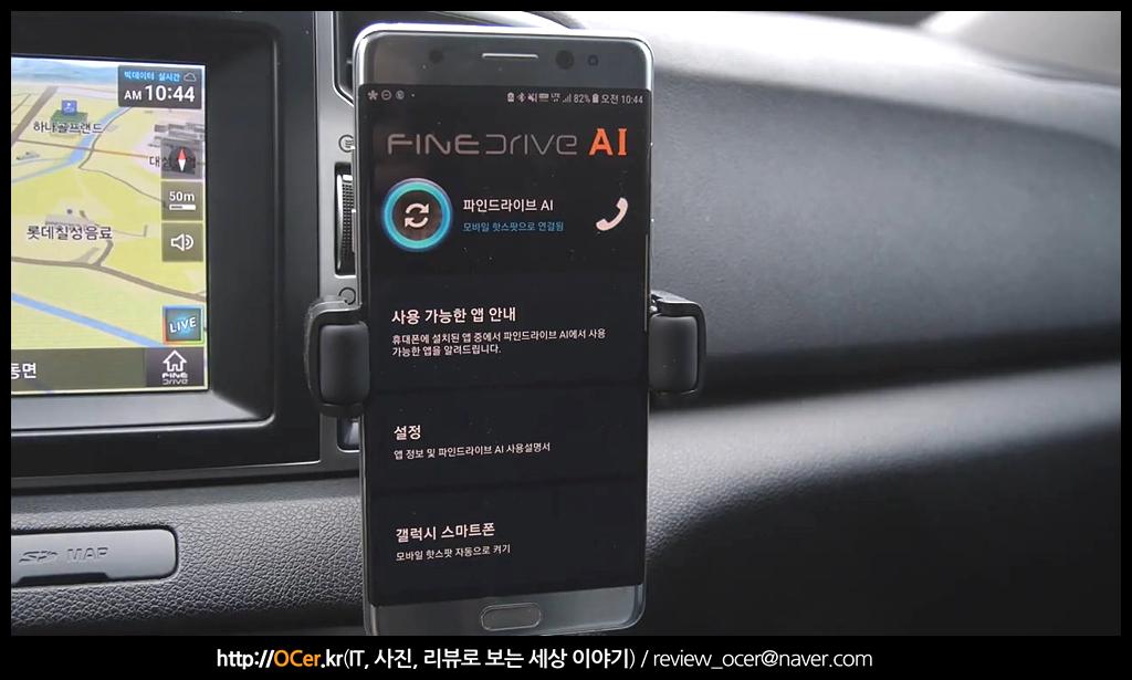 FINEDRIVE AI 2, It, 네비게이션 추천, 리뷰, 스트리밍 스틱, 파인드라이브 ai2, 파인드라이브 네비게이션