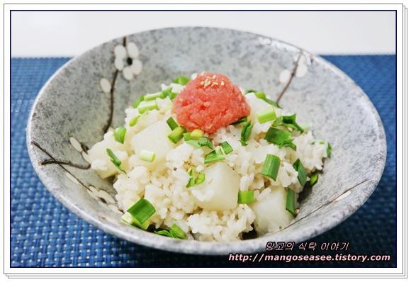 톡톡 터지는 식감과 화려함을 더한 명란젓 무밥