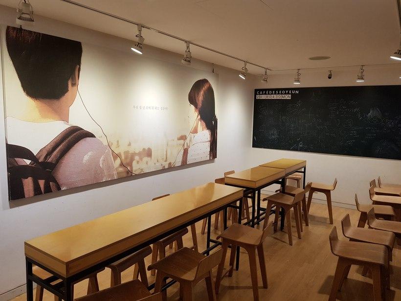 제주도 서귀포 건축학 개론 카페 서연의 집