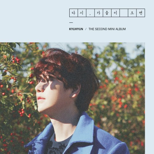 KYUHYUN – A Million Pieces Lyrics [English, Romanization]