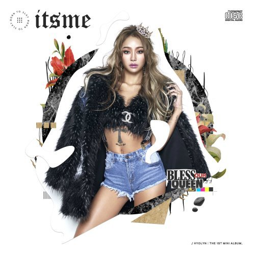 Hyolyn – Paradise Lyrics [English, Romanization]