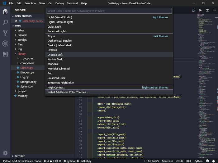 VSCode 확장 도구, 데코레이션 편