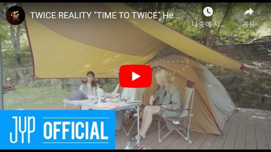 "200731 TWICE REALITY ""TIME TO TWICE"" Healing Camping TEASER"