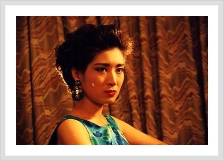 나영희 리즈 4