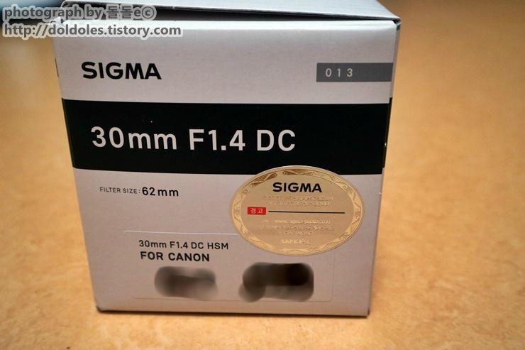 시그마 a 30mm f1.4