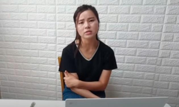탈북자 월북 제2의 임지현