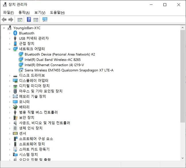 윈도우10 고해상도 배율 높였을때 선명도 유지 하는 확실한 방법