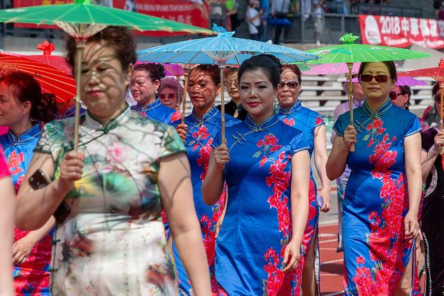 중국 문화의날