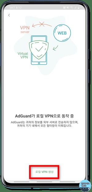 VPN 서버를 이용해서 크롬 광고 완전히 차단