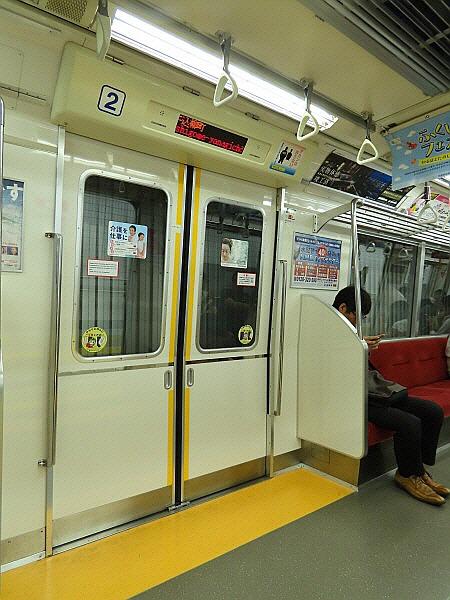 일본 도쿄 오에도선 지하철