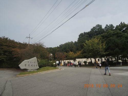 경기도 이천 설봉산 등산코스