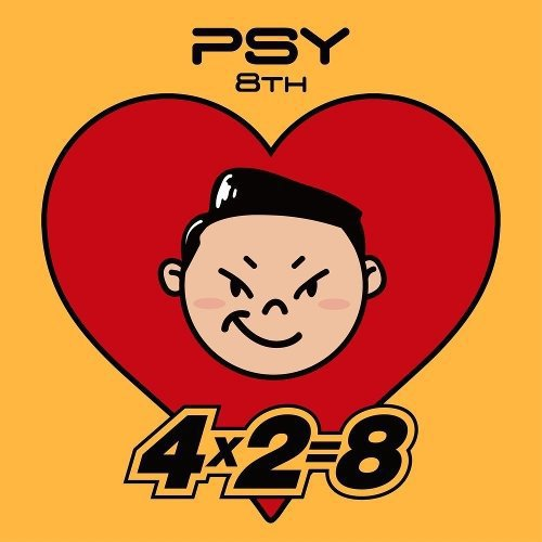 PSY – LOVE (feat. TAEYANG) Lyrics [English, Romanization]